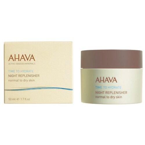 AHAVA Time To Hydrate Night Replenisher Ночной восстанавливающий крем для нормальной и сухой кожи лица, 50 мл