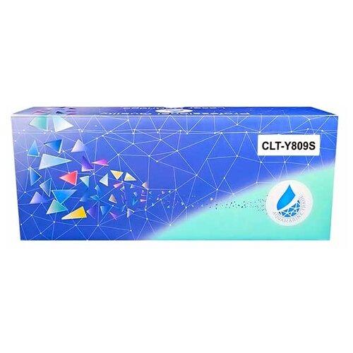 Картридж Aquamarine CLT-Y809S (совместимый с картриджем Samsung CLT-Y809S) тонер картридж clt y809s see