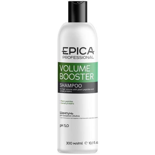 Купить Epica Volume booster - Шампунь для придания объёма волос, 300 мл, EPICA Professional