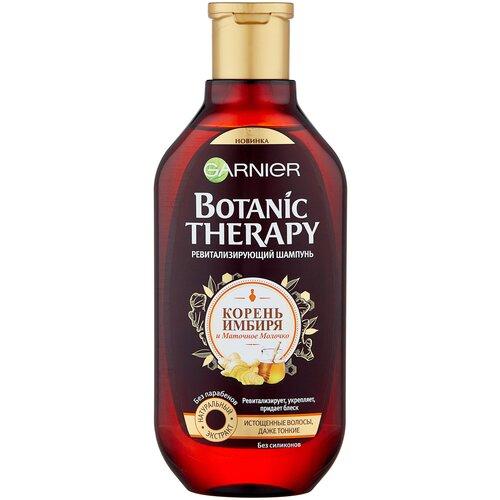 Купить GARNIER ревитализирующий шампунь Botanic Therapy Корень имбиря и маточное молочко для истощенных, даже тонких волос, 400 мл