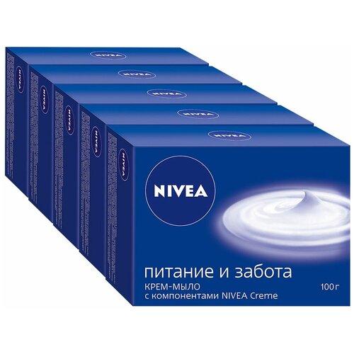 Крем-мыло кусковое Nivea Питание и Забота, 100 г, 5 шт. недорого