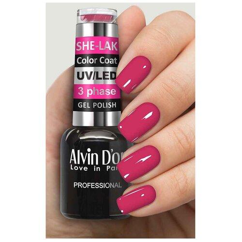 Купить Гель-лак для ногтей Alvin D'or She-Lak Color Coat, 8 мл, 3542