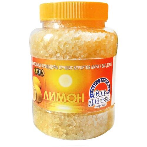 Ресурс Здоровья Соль для ванн морская Лимон, 600 г