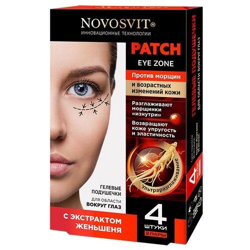 Novosvit Гелевые подушечки для области вокруг глаз против морщин с экстрактом женьшеня, 4 шт. гелевые подушечки для глаз злодейки урсула