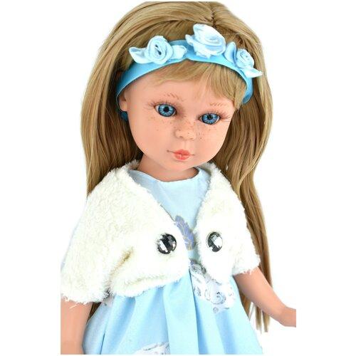 Купить Кукла Vidal Rojas Найя с русыми прямыми волосами, 41 см, 5525, Куклы и пупсы