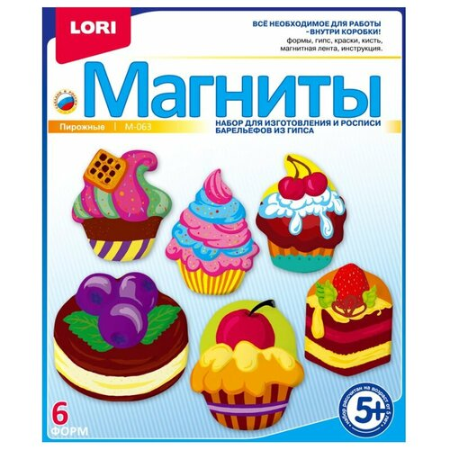 LORI Магниты - Пирожные (М-063)