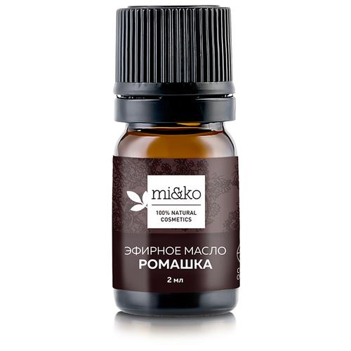 MI&KO эфирное масло Cosmos Organic Ромашка голубая, 2 мл