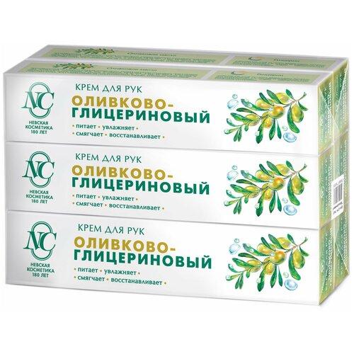 Крем для рук Невская Косметика Оливково-глицериновый 50 мл 6 шт. в наборе