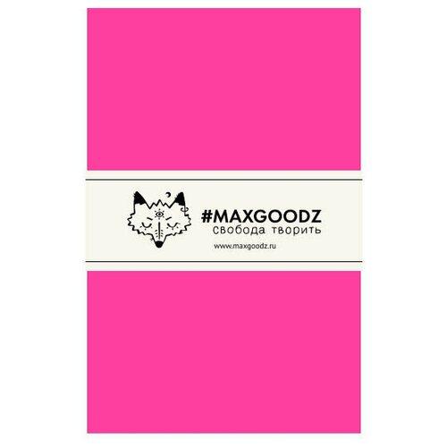 Купить Pocket / 9×14 см / Фуксия / Для графики и письма, MAXGOODZ, Альбомы для рисования