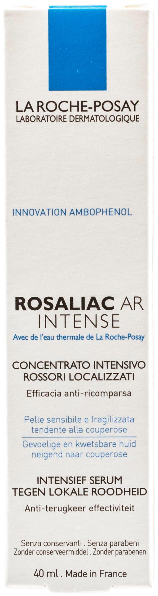 Rosacea ml ar intense la 40 posay roche rosaliac Rosaliac AR