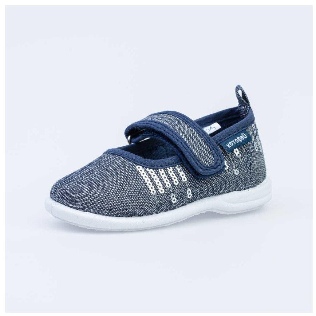 Купить Туфли КОТОФЕЙ размер 22, 11 синий по низкой цене с доставкой из Яндекс.Маркета