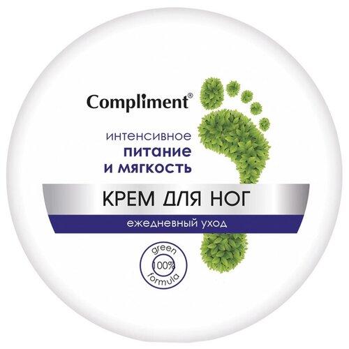 Compliment Крем для ног Интенсивное Питание и Мягкость 200 мл баночка