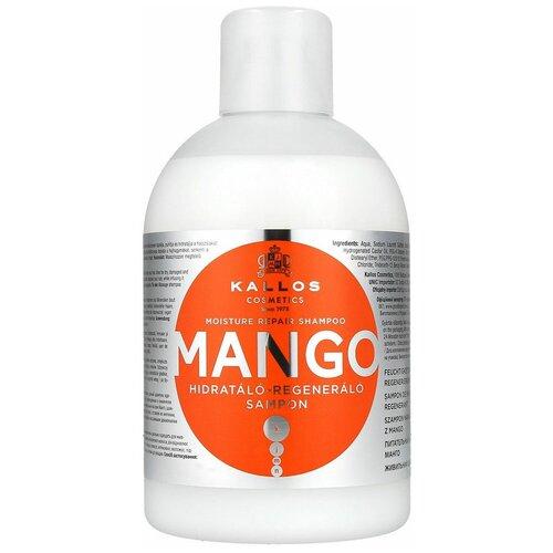 Купить Kallos шампунь для волос KJMN Mango с восстанавливающим комплексом, 1 л