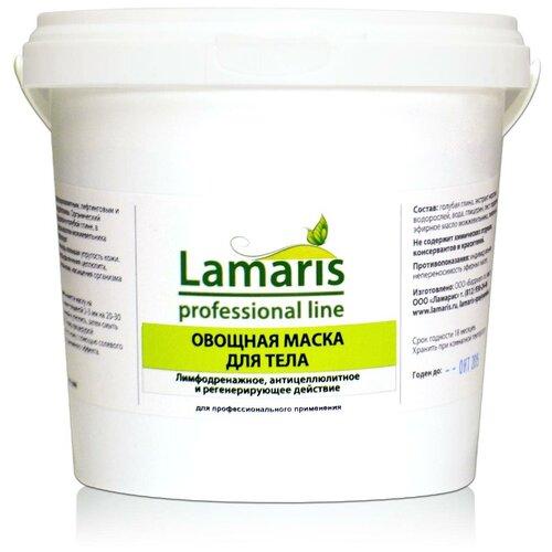 Lamaris маска овощная для тела антицеллюлитная и регенерирующая 1000 г