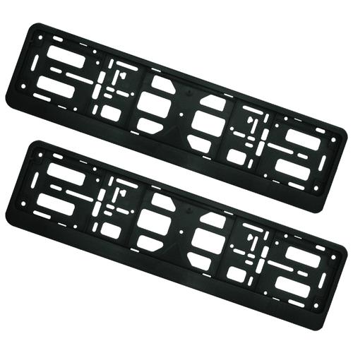Комплект рамок-книжек автомобильных черных без надписи, 2 штуки