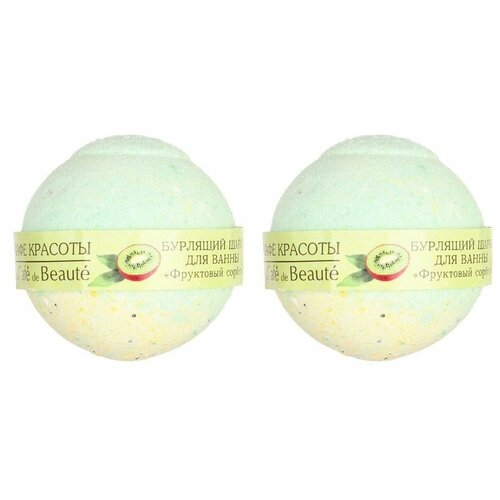Бурлящие шарики для ванны Кафе красоты «Фруктовый сорбет», 120 г • 2 шт.