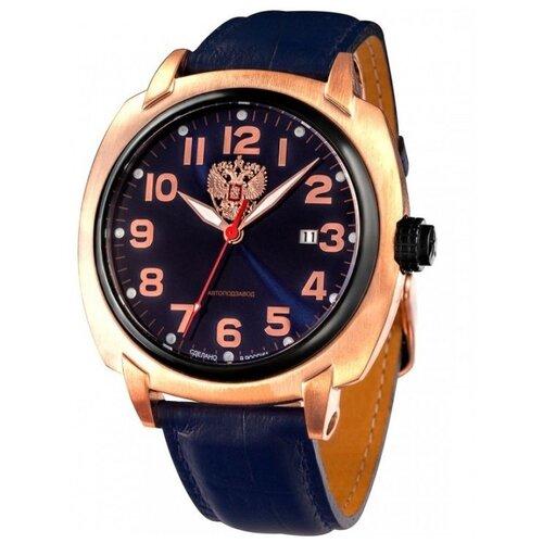 Наручные часы СПЕЦНАЗ С9063371