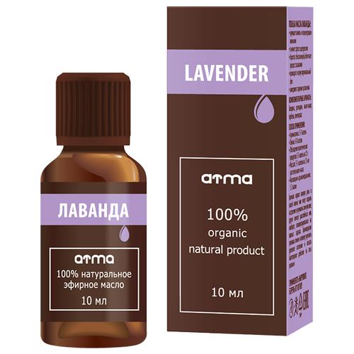 Эфирное масло ATMA Лаванды 10мл