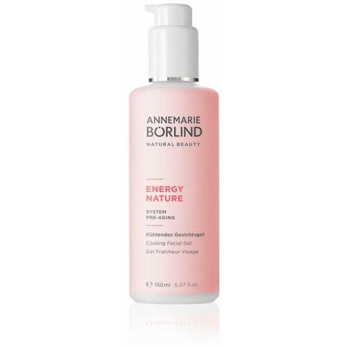 Annemarie Borlind Energynature Cooling Facial Gel Гель для лица освежающий для нормальной и сухой кожи, 150 мл