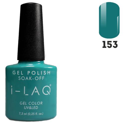 Купить Гель-лак для ногтей I-LAQ Gel Color, 7.3 мл, 153