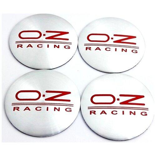 Наклейки на колесные диски Mashinokom, NZD047