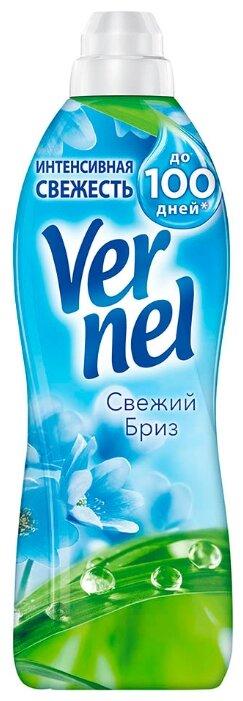 Купить Vernel Концентрированный кондиционер для белья Свежий бриз, 0.91 л по низкой цене с доставкой из Яндекс.Маркета