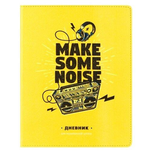 Купить Greenwich Line Дневник для музыкальной школы Make some noise желтый/черный, Дневники