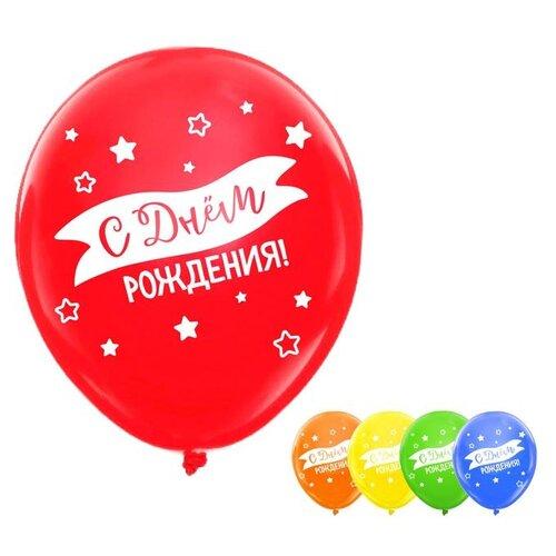 Фото - Шар воздушный Страна Карнавалия 12 С днем рождения, флаг, 5 ст, 25 шт (4294092) воздушный шар страна карнавалия цифра 5 сиреневый