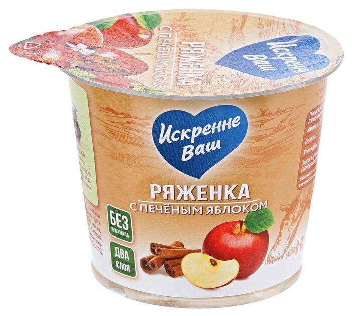 Искренне Ваш Ряженка послойная с печеным яблоком 4 %