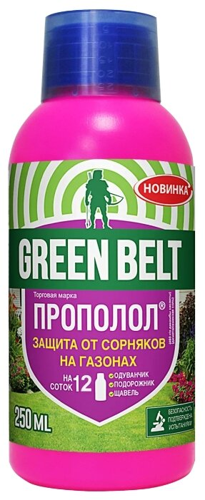 Green Belt Средство от сорняков на газонах Прополол, 250 мл