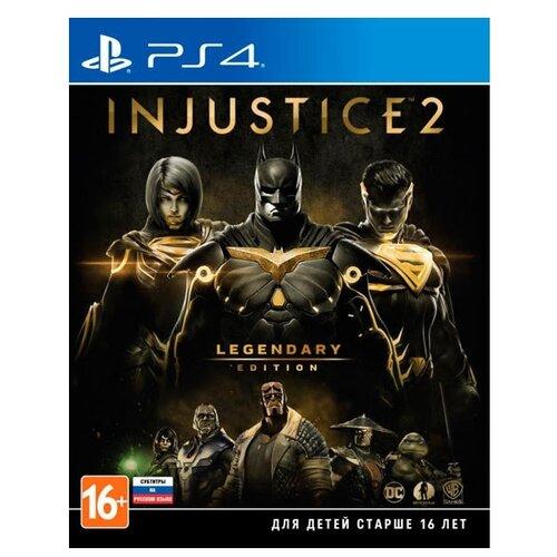 Игра для PlayStation 4 Injustice 2. Legendary Edition, русские субтитры