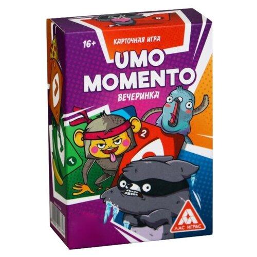 Купить ЛАС ИГРАС Настольная игра, карточная игра UMOmomento. Вечеринка , 70 карточек, 16+, Лас Играс, Настольные игры