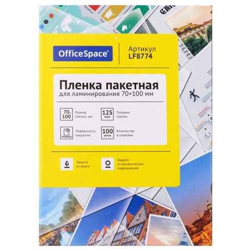 Фото - Пакетная пленка для ламинирования OfficeSpace 70*100 мм LF8774 125 мкм. 100 л. 100 шт. пакетная пленка для ламинирования officespace a4 lf7086 60 мкм 100 шт