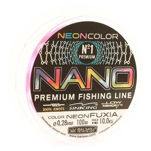Монофильная леска Balsax Nano neon fuxia 0.28 мм 100 м 10 кг