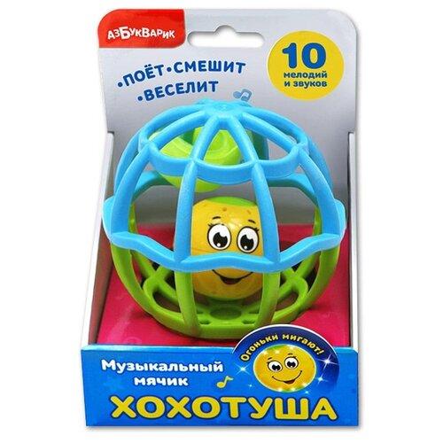 Купить Развивающая игрушка Азбукварик Музыкальный мячик Хохотуша (ассорт), Развивающие игрушки