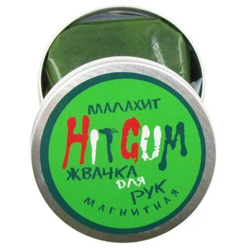 Купить Жвачка для рук HitGum магнитная малахит, Игрушки-антистресс