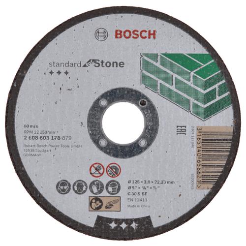 BOSCH Standard for Stone 2608603178, 125 мм 1 шт.