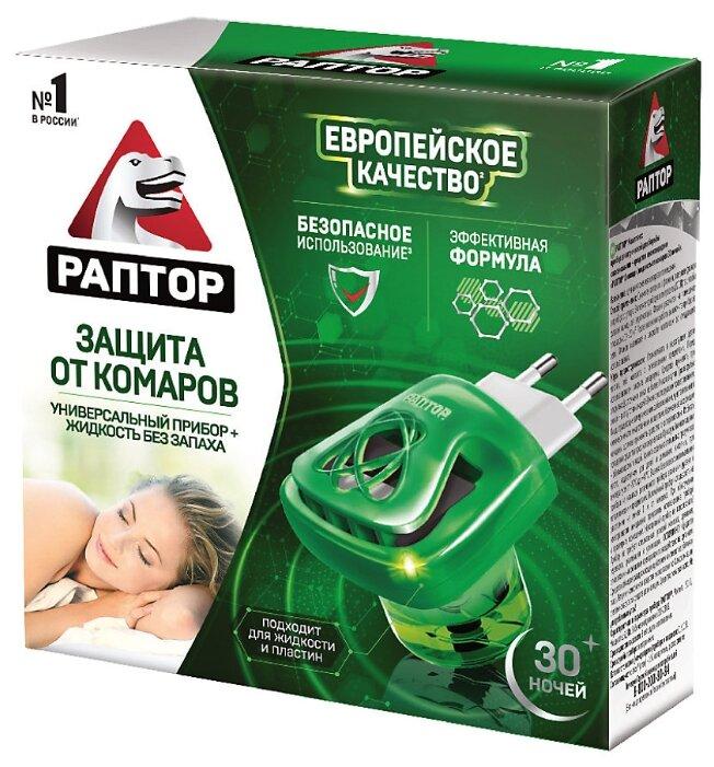 Фумигатор + жидкость Раптор от комаров