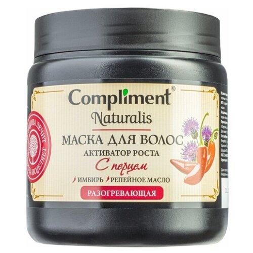 Naturalis Маска для волос с перцем Активатор роста, 500мл