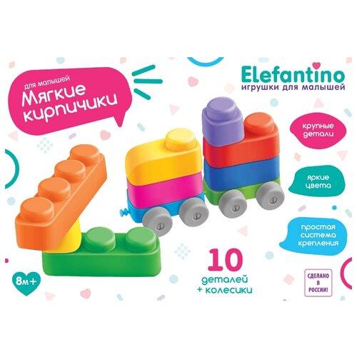 Купить Конструктор Elefantino IT106782 Для малышей, Конструкторы