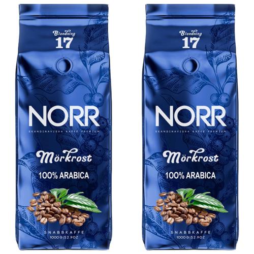 Кофе в зернах Norr Morkrost №17, 2 уп., 1 кг