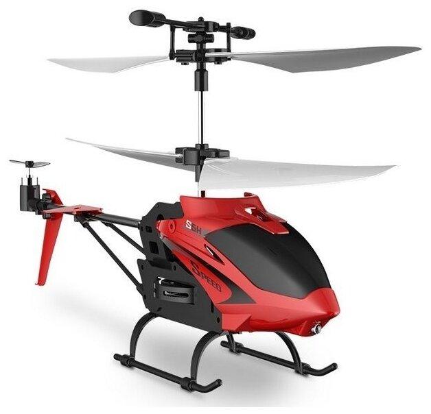 Вертолет Syma S5H 23 см красный фото 1
