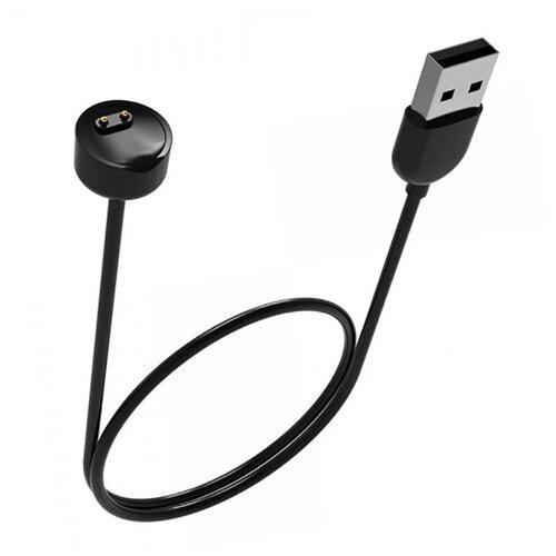Кабель зарядки Xiaomi (Mi) Mi Band 5 Charging Cable OEM