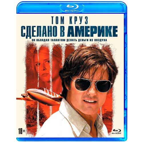 Сделано в Америке (Blu-ray) (Blu-ray)