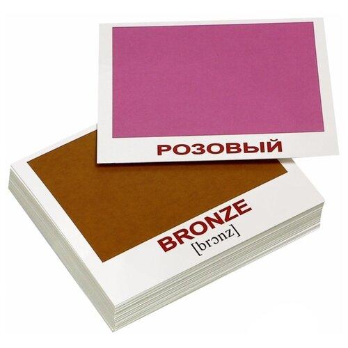 Фото - Набор карточек Вундеркинд с пелёнок Мини-40.Colors/Цвета с транскрипцией 10x8 см 40 шт. набор карточек вундеркинд с пелёнок мини 40 праздники 10x8 см 40 шт