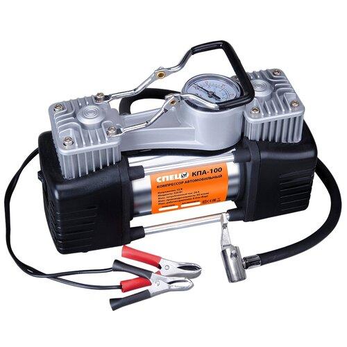 Автомобильный компрессор СПЕЦ КПА-100 серебристый/черный