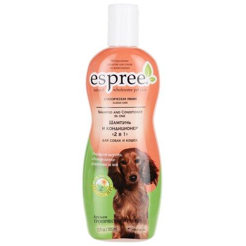 Шампунь -кондиционер Espree CLC Shampoo & Conditioner In One для собак и кошек 355 мл