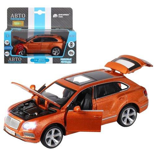 Машинка детская, металлическая, инерционная, Автопанорама, коллекционная, 1:34 Bentley Bentayga, оранжевый, свет, звук, открывающиеся двери