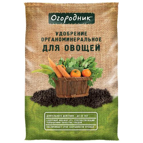 Удобрение Огородник® для овощей, 2 кг
