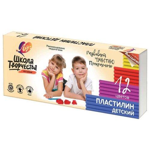 Купить Пластилин детский ЛУЧ Школа творчества , 12 цветов, 240 г, картонная упаковка, 29С 1763-08, Луч, Пластилин и масса для лепки
